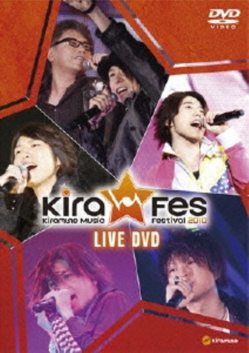 【中古】Kiramune Music Festival 2010 Live 【DVD】