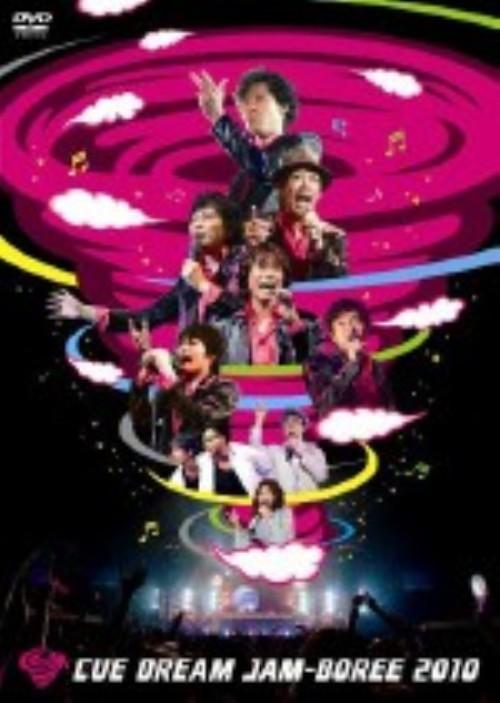 【中古】CUE DREAM JAM-BOREE 2010 【DVD】/OFFICE CUE