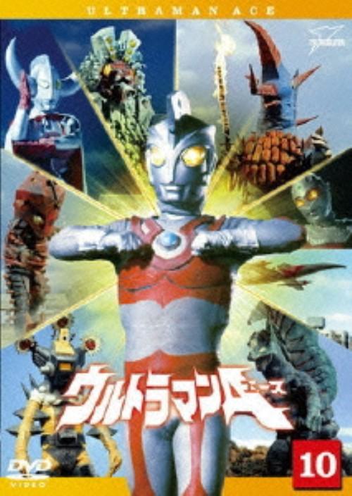 【中古】10.ウルトラマンA 【DVD】/高峰圭二
