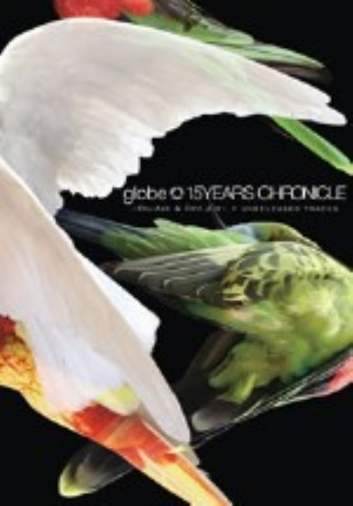 【中古】globe/15YEARS CHRONICLE〜ON-AIR&OFF-A… 【DVD】/globe