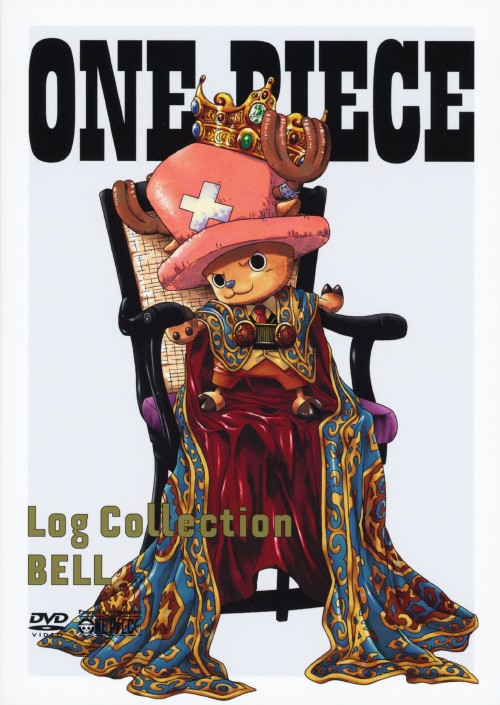 【中古】期限)ONE PIECE Log Collection 「BELL」 【DVD】/田中真弓