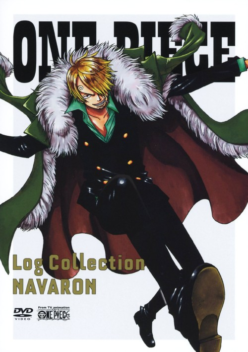 【中古】期限)ONE PIECE Log Collection 「NAVARON」 【DVD】/田中真弓