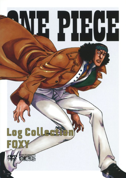 【中古】期限)ONE PIECE Log Collection 「FOXY」 【DVD】/田中真弓