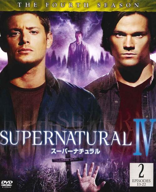 【中古】TV2】2.スーパーナチュラル 4th セット (完) 【DVD】/ジャレッド・パダレッキ