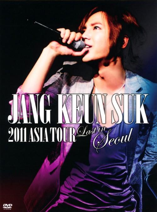 【中古】JANG KEUN SUK 2011 ASIA TOUR Last in S… 【DVD】/チャン・グンソク