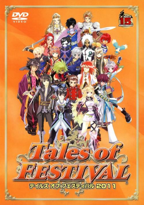 【中古】テイルズ・オブ・フェスティバル 2011 【DVD】/小野坂昌也