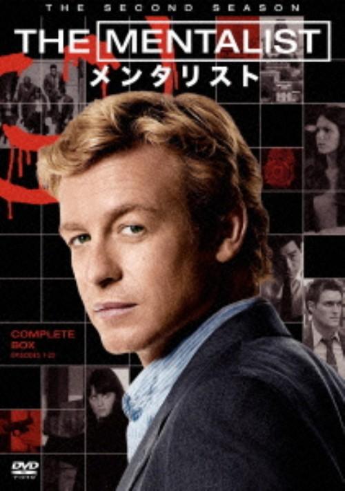 【中古】THE MENTALIST/メンタリスト 2nd コンプリート・BOX 【DVD】/サイモン・ベイカー