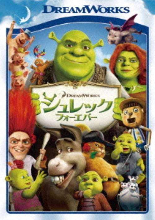 【中古】シュレック フォーエバー (完) 【DVD】/マイク・マイヤーズ