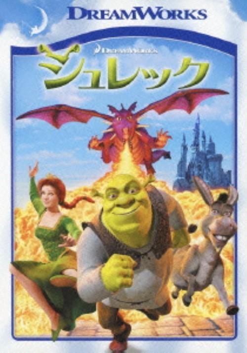 【中古】シュレック 【DVD】/マイク・マイヤーズ