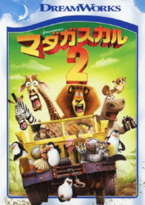 【中古】2.マダガスカル SP・ED 【DVD】/ベン・スティラー