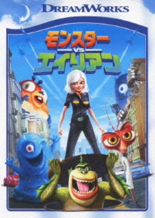 【中古】モンスターVSエイリアン SP・ED 【DVD】/リース・ウィザースプーン