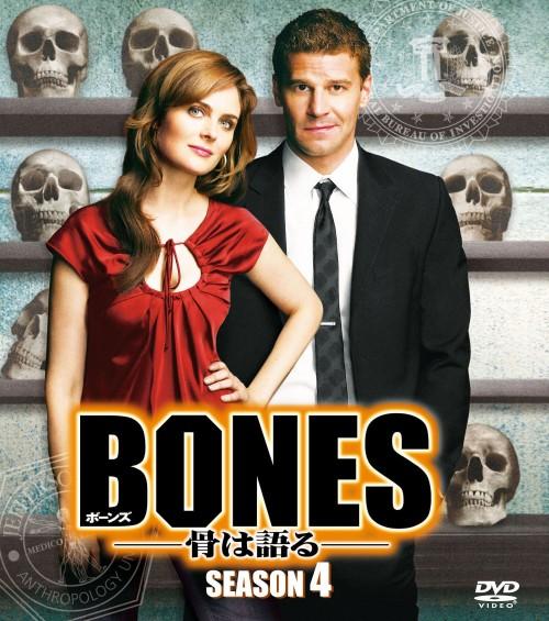 【中古】BONES 骨は語る 4th コンパクト・BOX 【DVD】/エミリー・デシャネル