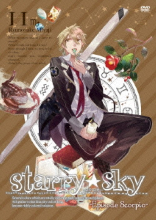 【中古】11.Starry・Sky Episode Scorpio SP・ED 【DVD】/折笠富美子