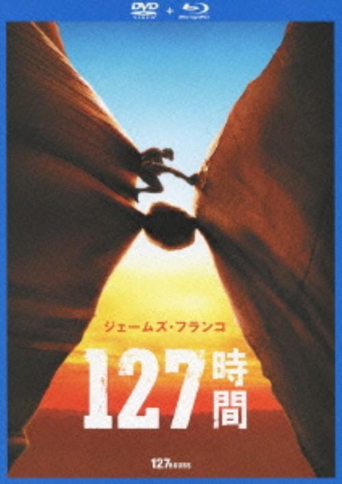 【中古】127時間 DVD&ブルーレイセット 【ブルーレイ】/ジェームズ・フランコ