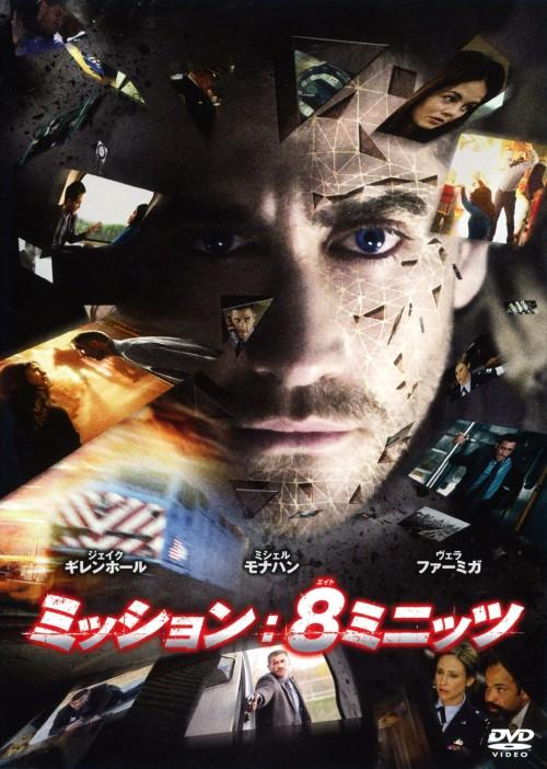 【中古】ミッション:8ミニッツ 【DVD】/ジェイク・ギレンホール