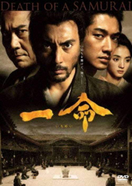 【中古】一命 スタンダード・ED 【DVD】/市川海老蔵