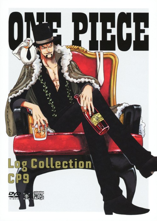 【中古】期限)ONE PIECE Log Collection 「CP9」 【DVD】/田中真弓