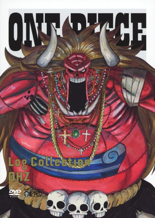 【中古】期限)ONE PIECE Log Collection 「OHZ」 【DVD】/田中真弓