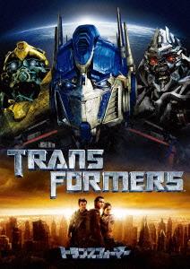 【中古】D3】トランスフォーマー 【DVD】/シャイア・ラブーフ