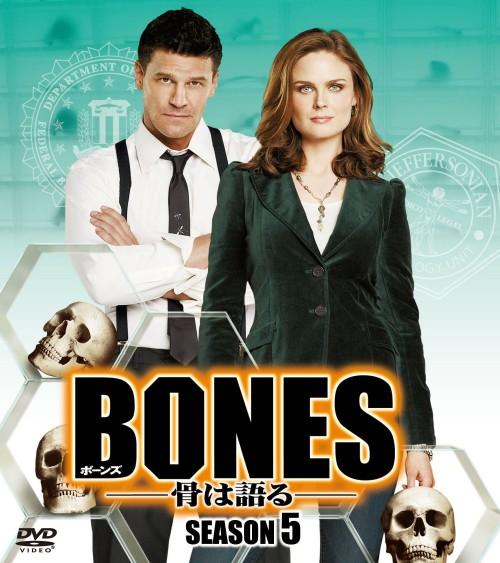 【中古】BONES 骨は語る 5th コンパクト・BOX 【DVD】/エミリー・デシャネル