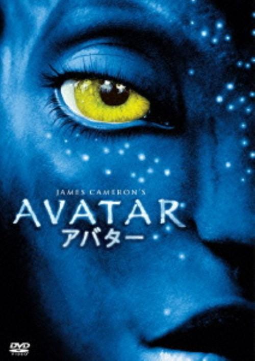 【中古】期限)AVATAR アバター 【DVD】/サム・ワーシントン