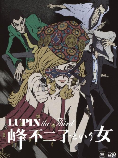 【中古】LUPIN the Third 峰不二子という女 BOX 【DVD】/栗田貫一