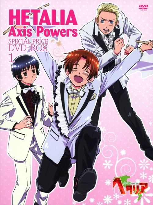 【中古】1.ヘタリア Axis Powers SP BOX 【DVD】/浪川大輔