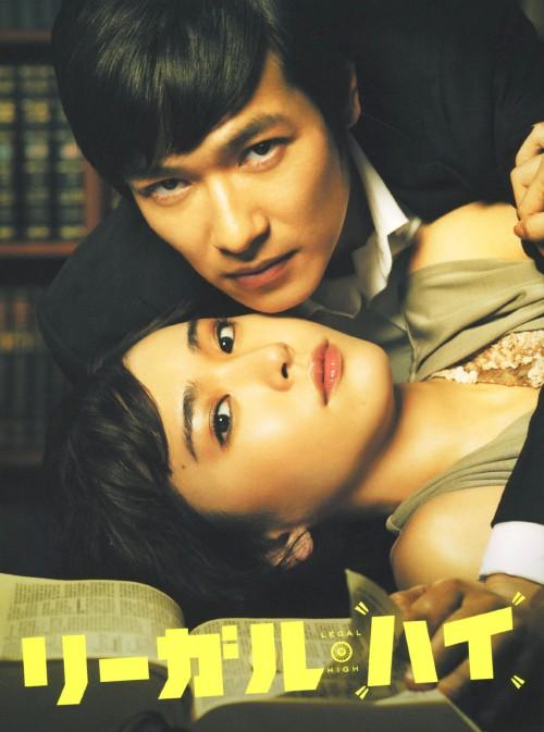【中古】リーガル・ハイ BOX 【DVD】/堺雅人