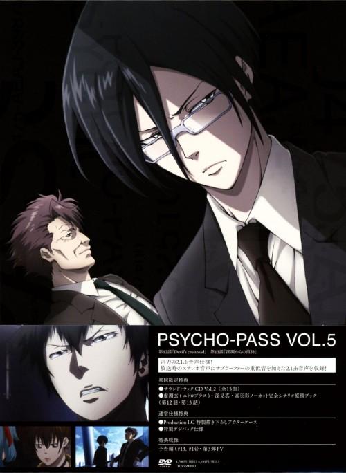 【中古】5.PSYCHO-PASS サイコパス 【DVD】/関智一