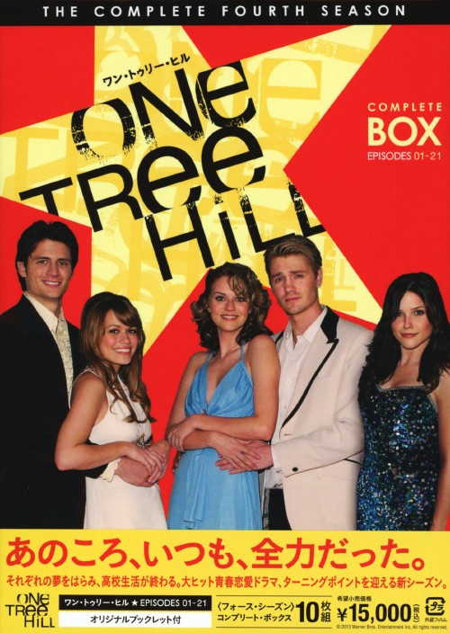 【中古】One Tree Hill/ワン・トゥリー・ヒル 4th コンプリートBOX 【DVD】/チャド・マイケル・マーレイ