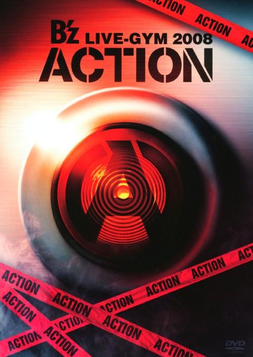 【中古】B'z LIVE-GYM 2008 ACTION 【DVD】/B'z