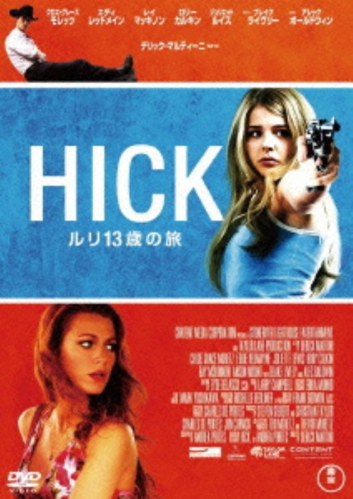 【中古】HICK ルリ13歳の旅 【DVD】/クロエ・グレース・モレッツ
