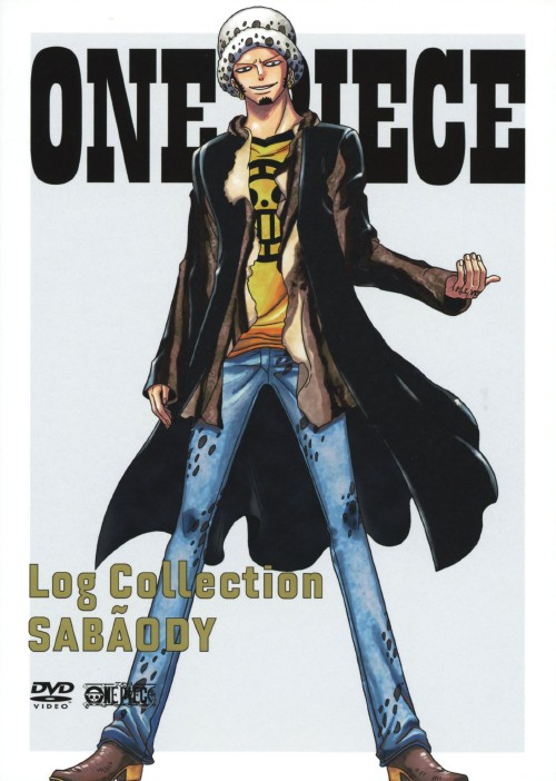 【中古】ONE PIECE Log Collection 「SABAODY」 【DVD】/田中真弓