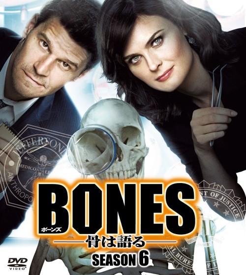 【中古】BONES 骨は語る 6th コンパクト・BOX 【DVD】/エミリー・デシャネル