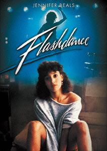 【中古】D3】フラッシュダンス 【DVD】/ジェニファー・ビールス