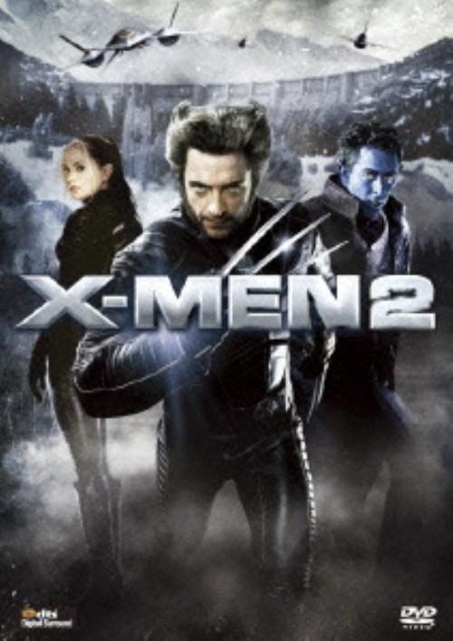 【中古】MV】2.X−MEN 【DVD】/ヒュー・ジャックマン