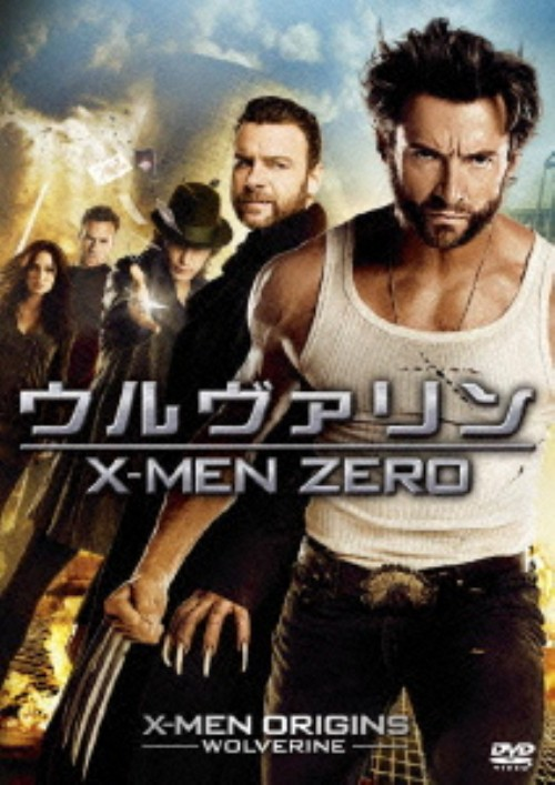 【中古】MV】ウルヴァリン:X−MEN ZERO 【DVD】/ヒュー・ジャックマン