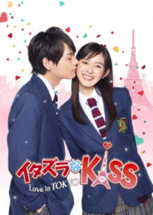 【中古】1.イタズラなKiss Love in TOKYO DC版 BOX 【DVD】/未来穂香