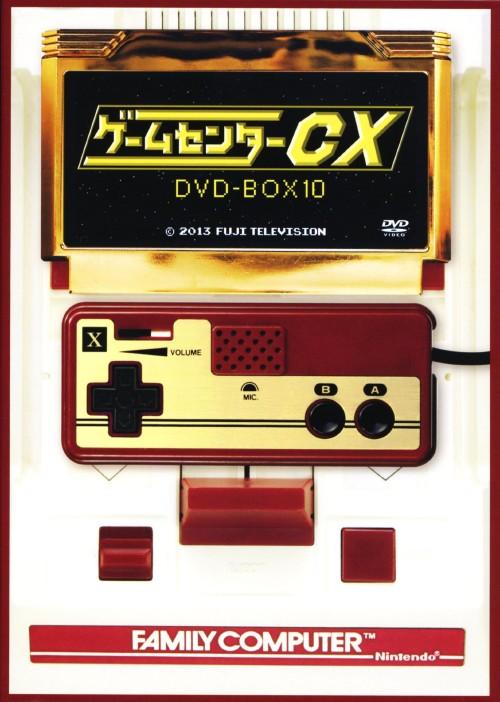 【中古】10.ゲームセンターCX BOX 【DVD】/有野晋哉
