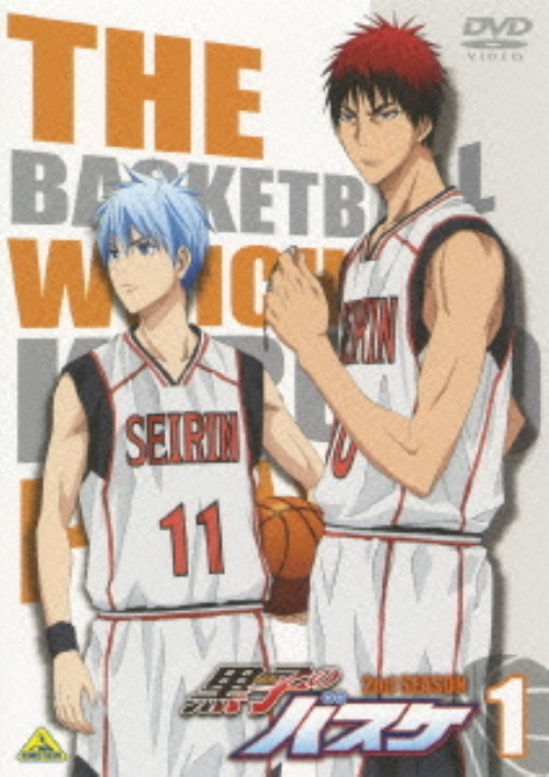 【中古】1.黒子のバスケ 2nd 【DVD】/小野賢章