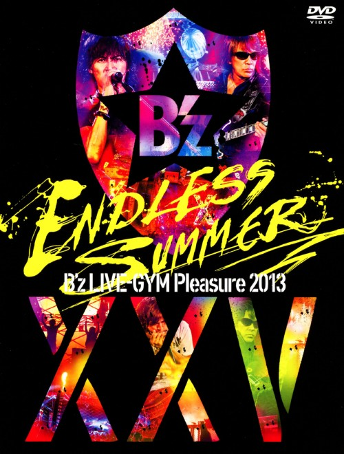 【中古】B'z LIVE-GYM Pleasure 2013 ENDL…完全版 【DVD】/B'z