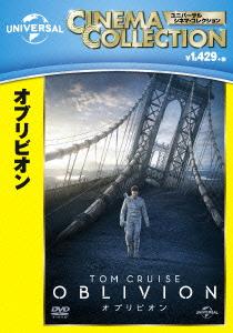 【中古】D3】オブリビオン 【DVD】/トム・クルーズ
