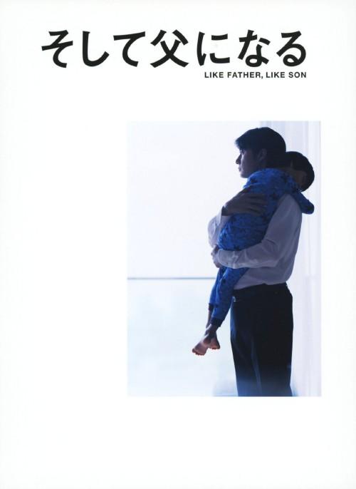 【中古】そして父になる SP・ED 【DVD】/福山雅治