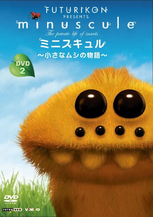 【中古】2.ミニスキュル 小さなムシの物語 【DVD】