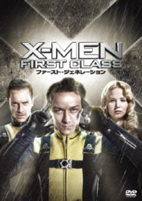 【中古】MV】X-MEN:ファースト・ジェネレーション 【DVD】/ジェームズ・マカヴォイ