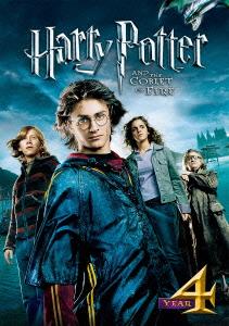 【中古】D3】ハリー・ポッターと炎のゴブレット 【DVD】/ダニエル・ラドクリフ