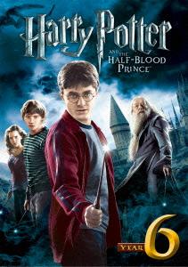 【中古】D3】ハリー・ポッターと謎のプリンス 【DVD】/ダニエル・ラドクリフ