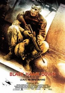 【中古】D3】ブラックホーク・ダウン 【DVD】/ジョシュ・ハートネット