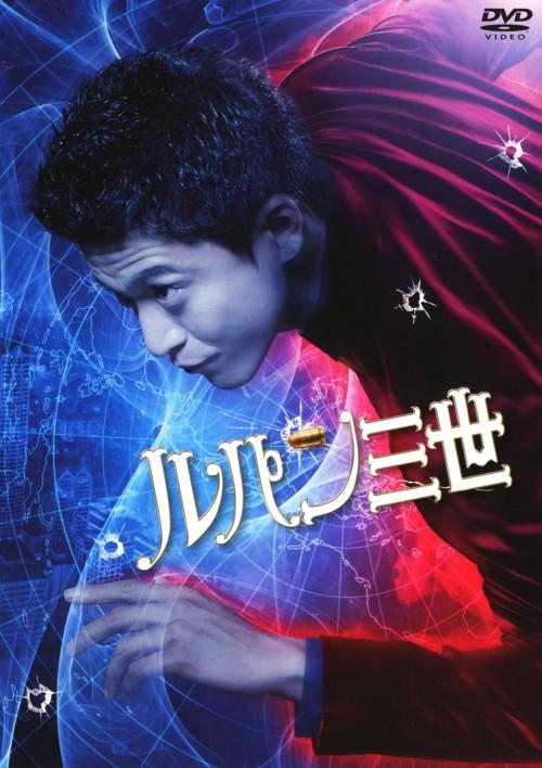 【中古】ルパン三世 (2014) スタンダード・ED 【DVD】/小栗旬