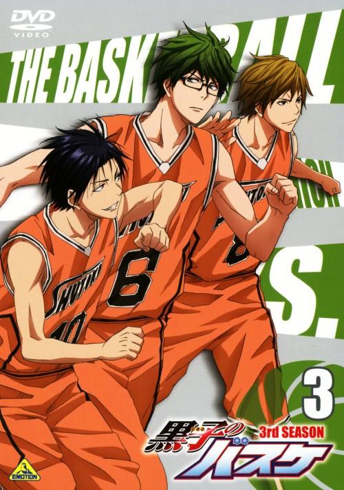 【中古】初限)3.黒子のバスケ 3rd 【DVD】/小野賢章